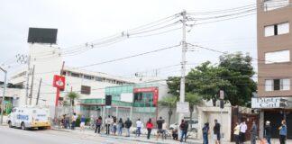 Agência do Santander lotada após fechamento de outra unidade (Foto: Divulgação/PMC): Divulgação/PMC)
