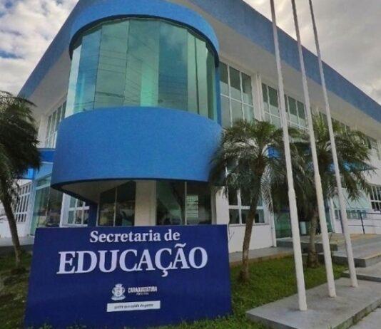 Pais e responsáveis devem comparecer à escola até 30/10 para a matrícula (Foto: PMC/Divulgação)